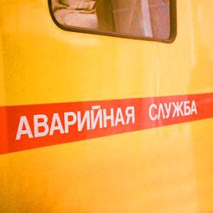Аварийные службы Чугуевки