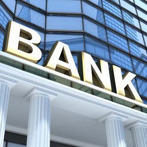 Банки Чугуевки