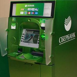 Банкоматы Чугуевки