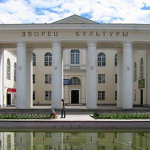 Дворцы и дома культуры Чугуевки