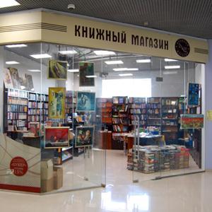 Книжные магазины Чугуевки