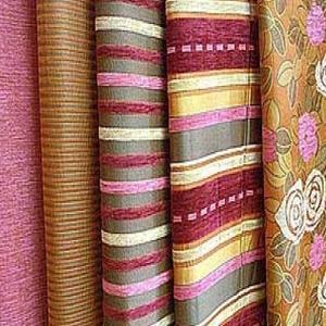 Магазины ткани Чугуевки
