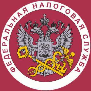 Налоговые инспекции, службы Чугуевки
