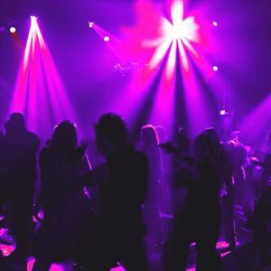 Ночные клубы Чугуевки