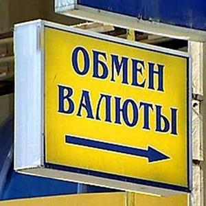 Обмен валют Чугуевки