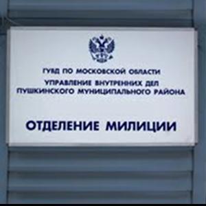 Отделения полиции Чугуевки
