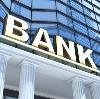 Банки в Чугуевке