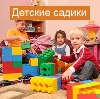 Детские сады в Чугуевке