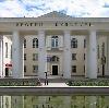 Дворцы и дома культуры в Чугуевке