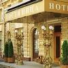 Гостиницы в Чугуевке