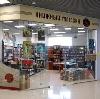 Книжные магазины в Чугуевке