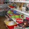 Магазины хозтоваров в Чугуевке