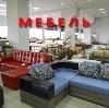 Магазины мебели в Чугуевке