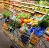 Магазины продуктов в Чугуевке