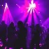 Ночные клубы в Чугуевке
